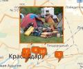 Где купить туристическое снаряжение в Краснодаре?