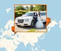 Где взять лимузин на прокат в Краснодаре?