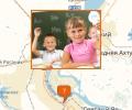 Где обучают иностранным языкам детей в Волгограде?