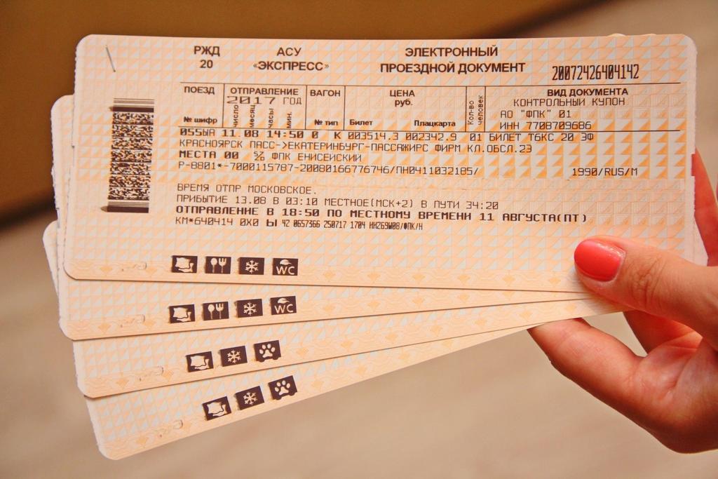 Купить билет на поезд в ростове сколько стоит билет на самолет из владивостока до харбина