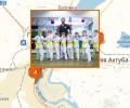 Где находятся школы каратэ в Волгограде?