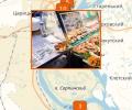 Где в Волгограде поесть недорого?