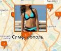 Где купить купальник в Симферополе?