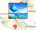 Где купить эко обои в Волгограде?