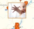Как усыновить ребенка в Волгограде?