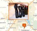 Где купить средства самозащиты в Симферополе?