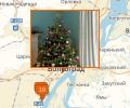 Где купить елку и елочные украшения в Волгограде?