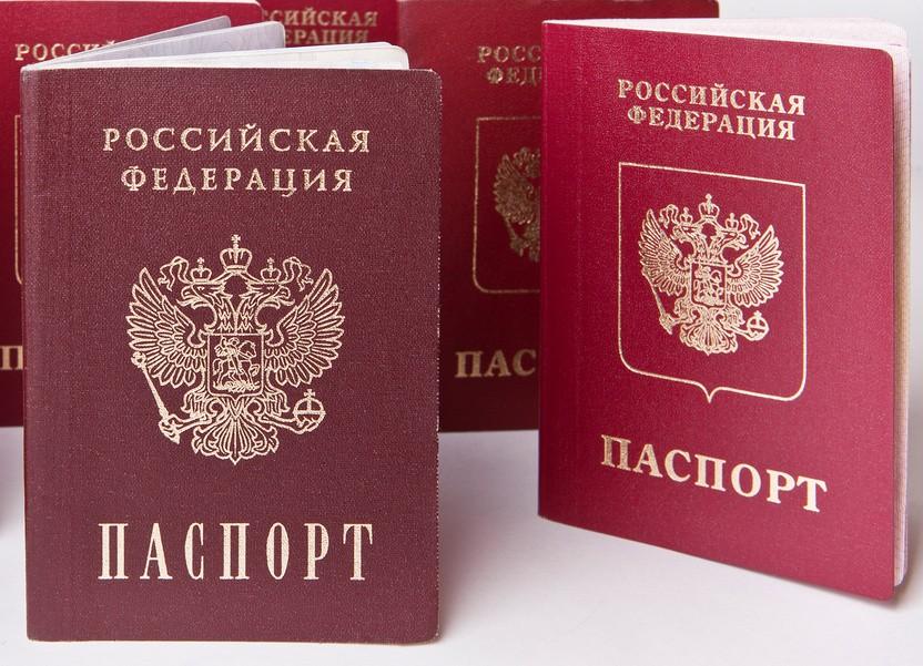 Где в Краснодаре можно получить российский паспорт?