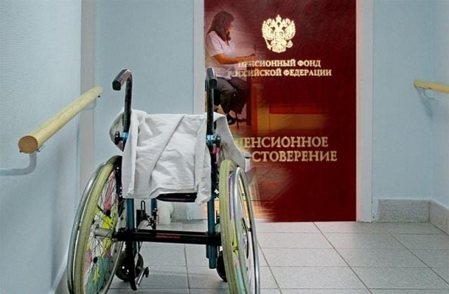 Как оформить инвалидность в Волгограде?