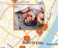 Куда пожаловаться на халатность врачей в Волгограде?