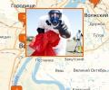 Как утилизировать технику и опасные вещества в Волгограде?