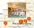Заказать организацию детских праздников в Ростове-на-Дону?