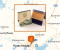 Где приобрести рекламно-сувенирные спички в Краснодаре?