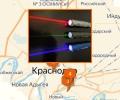 Где купить лазерную указку в Краснодаре?