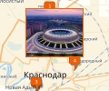 Какие впечатляющие спортивные сооружения есть в Краснодаре?