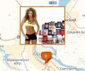Где купить спортивное питание в Волгограде?