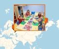 Где находятся детские развивающие центры в Волгограде?