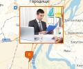 Как найти работу в Волгограде?