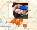 Где в Краснодаре оформить автокредит?