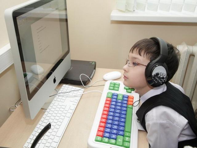 Где получить дистанционное образование в Ростове-на-Дону?