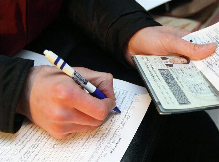 Как сделать регистрацию в Ростове-на-Дону?