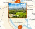 Какие места Волгограда являются визитной картой?
