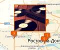 Где купить виниловые пластинки в Ростове-на-Дону?
