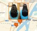 Где сделать выпрямление, ламинирование волос в Волгограде?