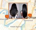 Где сделать выпрямление, ламинирование волос в Краснодаре?