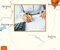 Где оказывают услуги независимой оценки в Волгограде?