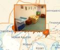 Где находятся центры народной медицины в Краснодаре?