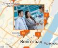Где оформить медицинское страхования в Волгограде?