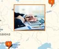 Где оказывают услуги независимой оценки в Симферополе?