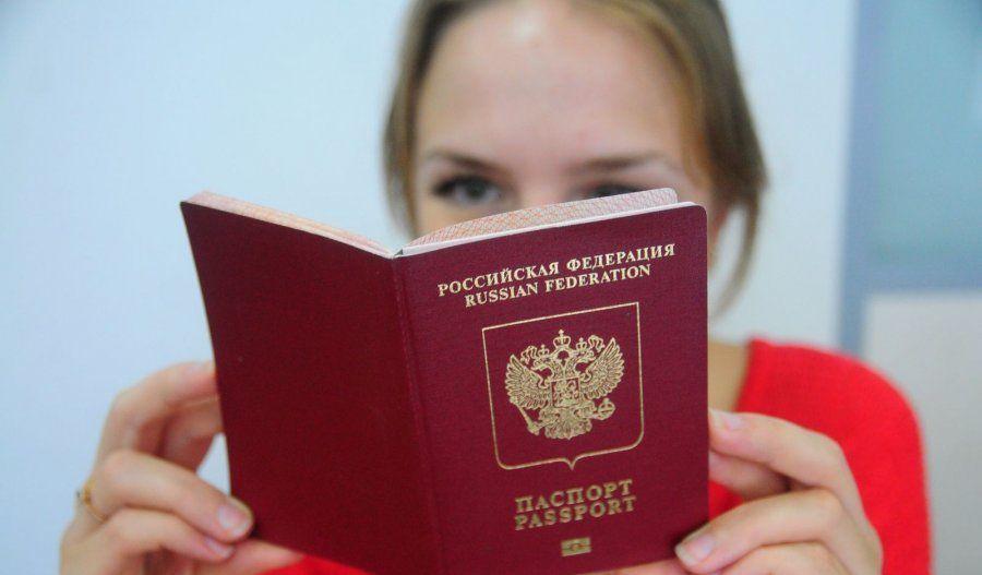 Где в Волгограде можно получить российский паспорт?