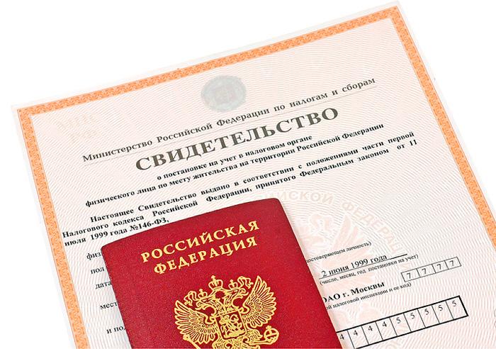 Где оформить ИНН в Краснодаре? Налоговые инспекции Краснодара.