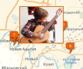 Где обучают игре на гитаре в Краснодаре?