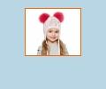 Где купить детские шапки в Волгограде?