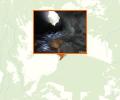 Ледяная пещера «Большой Бузлук»