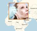 Где сделать контурную пластику лица в Волгограде?